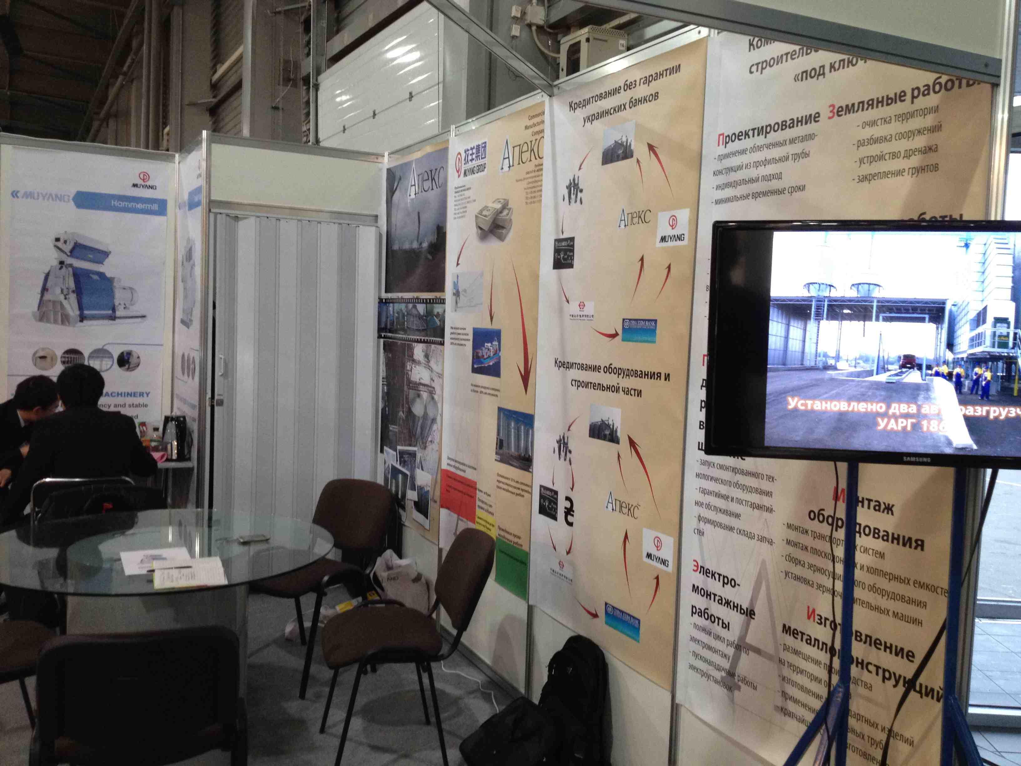 успешное-проведение-выставки-зерновые-технологии-2012